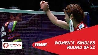 R32 | WS | Gregoria Mariska TUNJUNG (INA) vs Nozomi OKUHARA (JPN) [2] | BWF 2019