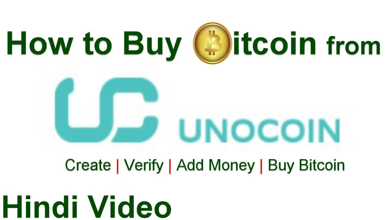 How to buy bitcoin from unocoin online in hindi youtube how to buy bitcoin from unocoin online in hindi ccuart Gallery