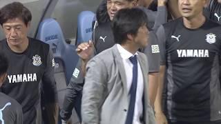 2017年7月8日(土)に行われた明治安田生命J1リーグ 第18節 磐田vs甲...