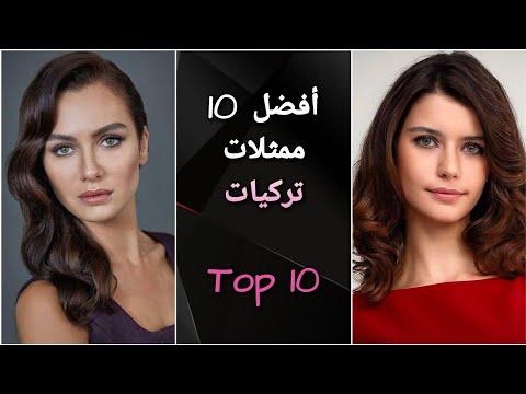 أفضل 10 ممثلات في المسلسلات التركية وأبرز أعمالهن الدرامية 3sk.tv