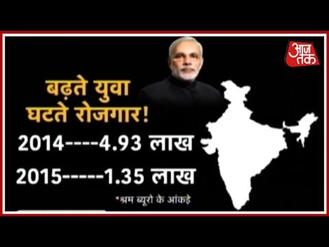 Dastak: India Staring At Job Crisis