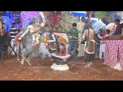 शिवा अघोरी | Shiva Aghori Jhanki | Aghori Jhanki | Live Jagran Video | Aryan And Party