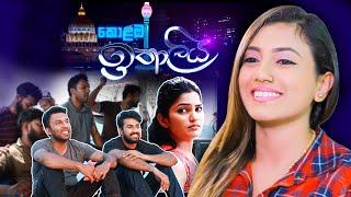 Kolamba Ithaliya   Episode 01 - (2021-05-31)   ITN Thumbnail