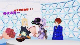 [LIVE] 【1/17放送】ひらい・瑠璃のVtuberさんようこそ!【ゲスト:東雲めぐさん】