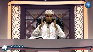 Jiufunze Quran | 05 Januari 2019 | Africa TV2