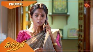 Sundari - Promo | 3 April 2021 | Sun TV Serial | Tamil Serial