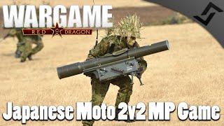 Japanese Moto 2v2 MP Gameplay - Wargame: Red Dragon Multiplayer