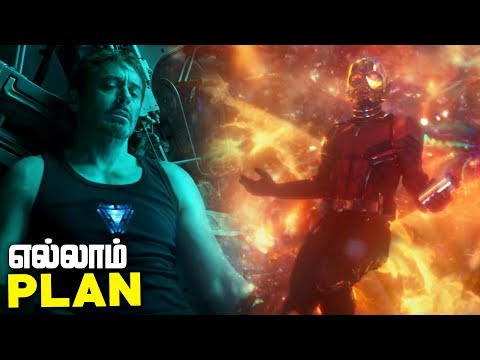 Why ANTMAN stuck in Quantam Realm ?? (தமிழ்)