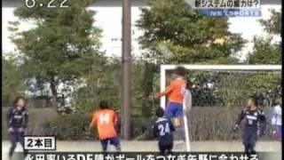 2010_02.22 アルビレックス新潟静岡キャンプニュース