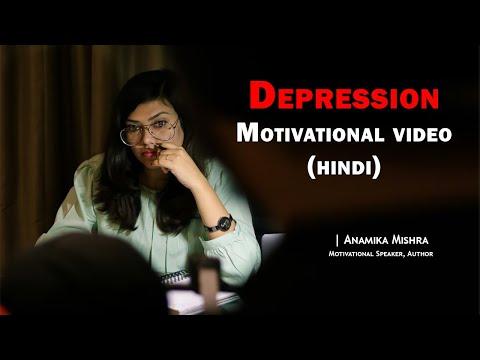 Depression & Me | Anamika Mishra