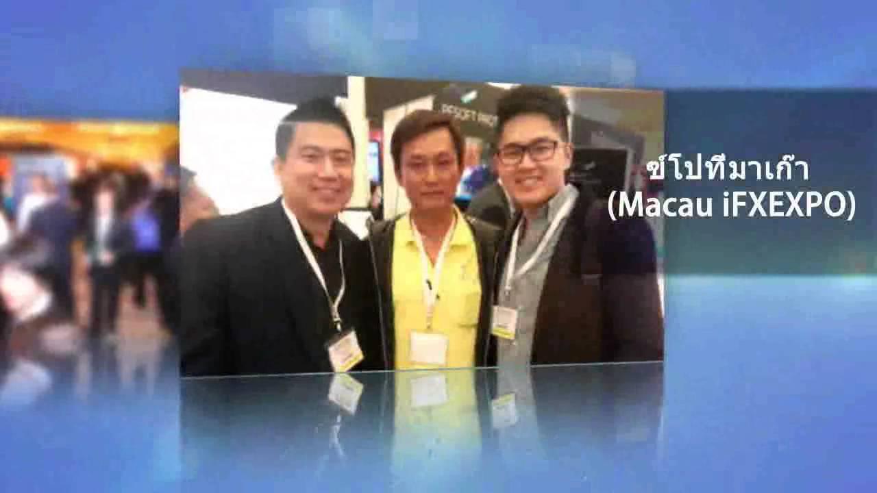 Odfx forex thailand