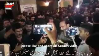 AGHAR Karbala Na Hoti - Bawa Syad Sabtain Shah Bukhari D I Khan  Mahrram Noha 2017-18 Norooz Azadar