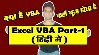 Excel VBA in Hindi | Excel VBA Tutorial in Hindi | Macro VBA programming for Beginners | Part 1
