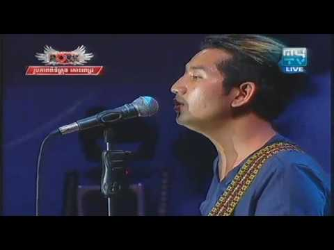 Cambodia Rock Concert , Power Band , MYTV @Koh Pich , 13-May-2016 ,Part 03