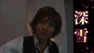 公式HP:http://www.hostchan.jp/ 公式Twitter:https://twitter.com/ho...