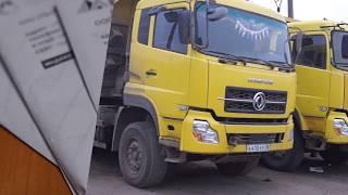 видео Утилизация промышленных и бытовых отходов в Росии. » Страница 2