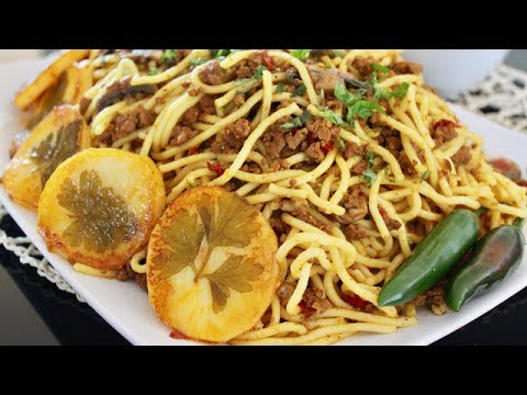 Persian style spagetti macaroni makaroni persian cuisine youtube youtube premium forumfinder Images