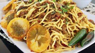 Persian Style Spagetti - Macaroni - Makaroni - Persian Cuisine