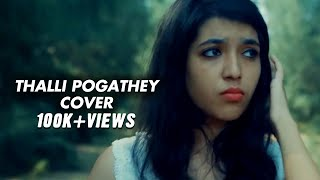 Thalli Pogathey (Cover Version) By Rama Priya Yegasivanathan