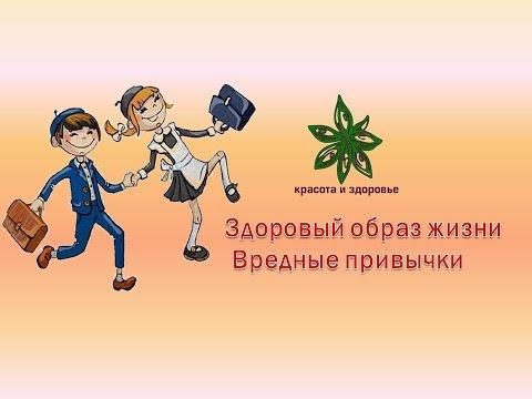 Конкурс рисунков на тему МИР-за здоровый образ жизни. РЦ Солнышко 25.03.15г.