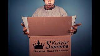 РОЗПАКУВАННЯ#9 (Анбоксинг) Kizlyar Supreme Pioneer, Urban
