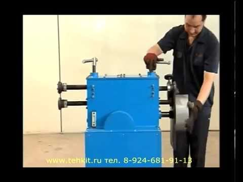 Станок для изготовления колен воздуховодов SBWT700