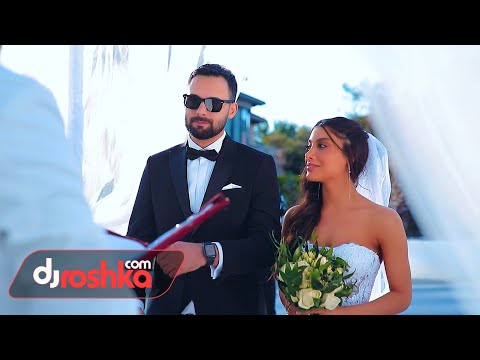 Dj Roshka & Sevil Sevinc & Ramil Nabran - Bütün Kişilər Eynidi