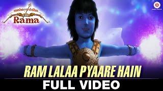Ram Lalaa Pyaare Hain -Full Video | Mahayoddha Ram | Sukhwinder Singh, Aadesh Sh …