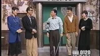 「商品」 ライトアングル あの田代まさしさん ラサール石井さん 松本伊...