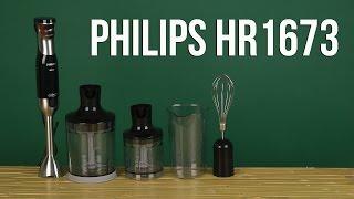 Распаковка PHILIPS HR1673/90