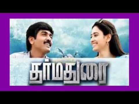 dharmadurai movie