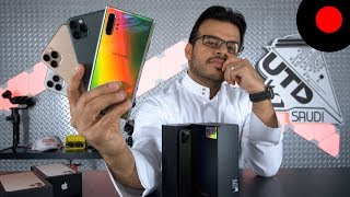 iPhone 11 Pro Max vs Galaxy Note 10+: The Full Comparison 🔥المقارنة الشاملة