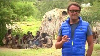 برومو سلسلة السياحة في تنزانيا