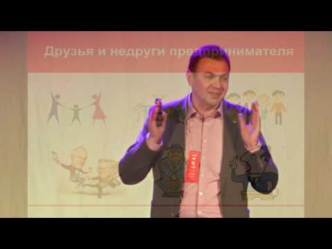 There is always a possibility | Sergei Polujanenkov | TEDxLasnamäe