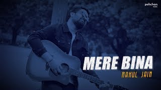 Mere Bina Unplugged Cover by Rahul Jain Mp3 Song Download
