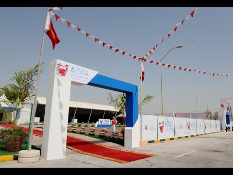 Bahrain Electricity and Water Authority 400KV Transmission Project Inauguration