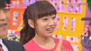 6 - This is Cheeky Parade.