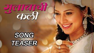 Gulabachi Kali - Song Teaser - Tu Hi Re - Swwapnil Joshi, Sai Tamhankar, Tejaswini Pandit