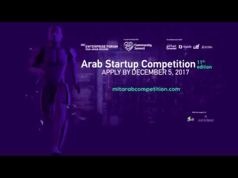 The 11th edition of the MIT Enterprise Forum Arab Startup Competition