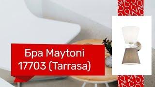 Бра MAYTONI 17703 (MAYTONI Tarrasa MOD009WL-02N) обзор