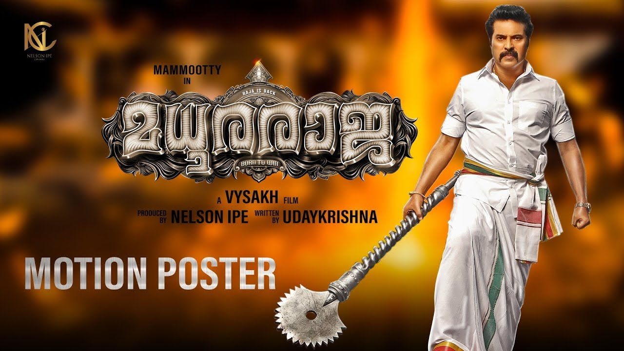 Madhura Raja Official Motion Poster | Mammootty | Vysakh | Peter Hein