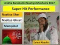 Zainul Abedin Latest Naat Shareef Super Hit Performance at Ankha Barabanki Naatiya Mushaira 2017