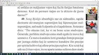 17 | La Sotesana Instruo de Ŭonbulismo | 에스페란토 원불교 대종경 공부(zoom)