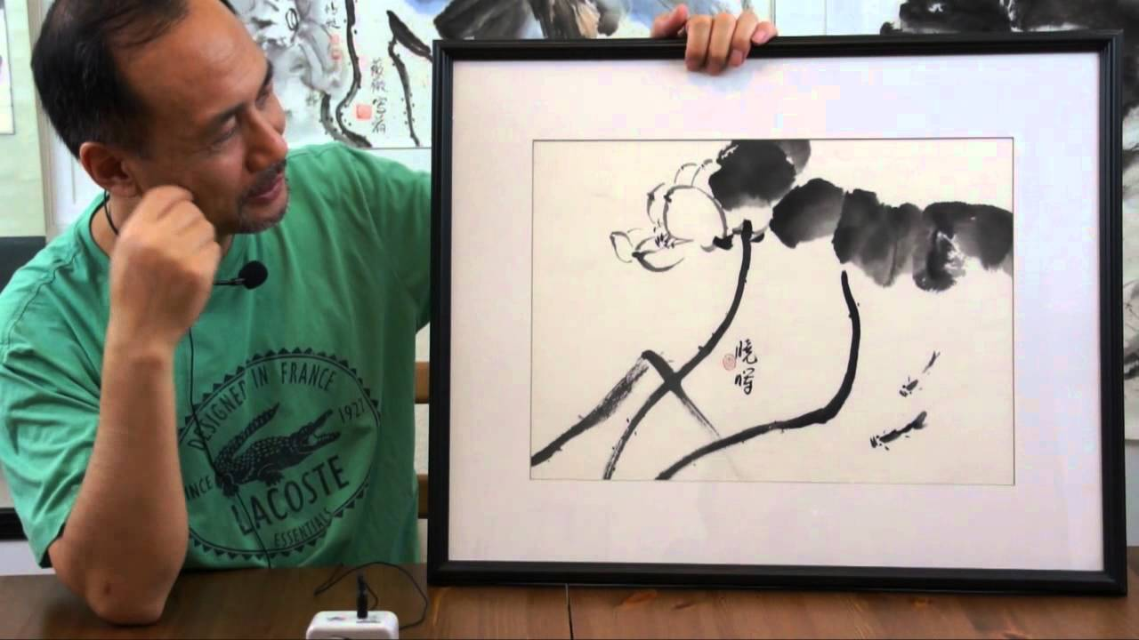 Chinese Painting Lesson 10 Trailer Lotus Flowers Youtube
