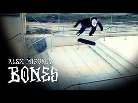 ALEX MIZUROV - LOST PART 2014