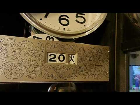Antique AIKOSHA Pendulum Windup Wall Clock With Date, Day Gung Clock Circa 50's