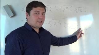 Алгебра 11 класс. 3 октября. Преобразование выражений содержащих радикалы #9
