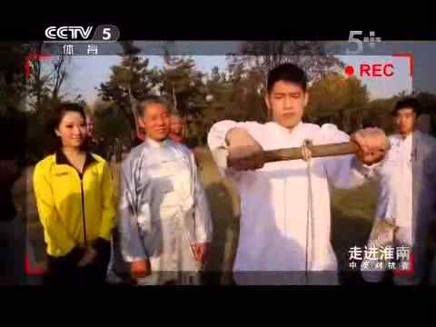 Wushu Master - CCTV ep2