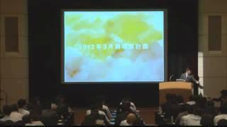 株式会社スタートトゥデイ 2012年3月期第2四半期決算 アナリスト向け説明会 前澤友作 検索動画 7