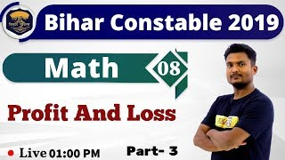 Class-08|| Bihar Constable 2019 || Math || By Vikas Sir || Profit And Loss Part - 3